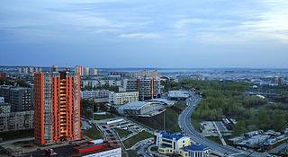 Kemerovo City in Kemerovo Oblast, Russia