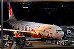 """Ken H. XAX A330-300 """"City Special""""(Close-up) (5436042830).jpg"""