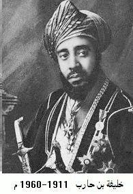 Khalifa bin Hareb