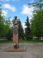 Khorol Tretyak Monument.jpg