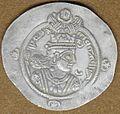 Khosrow I Anushirvan Sassanid silver coin.JPG