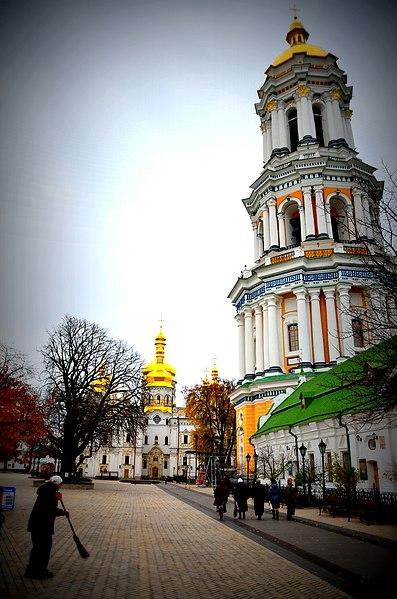 File:Kievskaya Lavra - panoramio.jpg