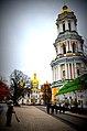 Kievskaya Lavra - panoramio.jpg
