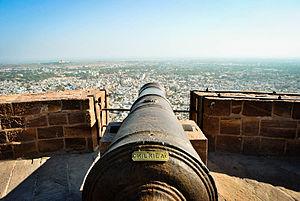 Mehrangarh - Kilkila cannon