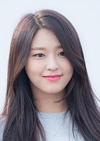 Kim Seol-hyun, 2016 (cropped).jpg