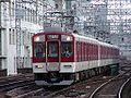 Kintetsu Series 9000 Nara.jpg