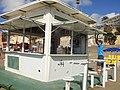Kiosk - panoramio (10).jpg