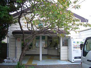 Kita-Chigasaki Station Railway station in Chigasaki, Kanagawa Prefecture, Japan