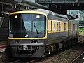 Kiya 141 track inspection train 2017-06-25 (35369839582).jpg