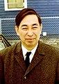 Kiyoshi Ito cropped 3 Kiyosi Ito.jpg