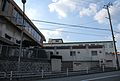 Kobe City Arata elementary school.JPG