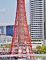 Kobe Kobe Port Tower 8.jpg