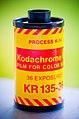 Kodachrome 64 (6063417511).jpg