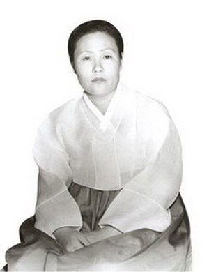 First Lady of South Korea - Image: Kong Deok Kui 1928's