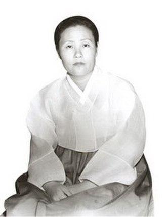 First Lady of South Korea - Image: Kong Deok Kui 1928's