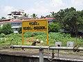 Konkan Railway views from train during Dwaraka DWARASPDB 2015 (196).jpg