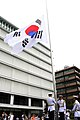Korea Flag 05 (7779905288).jpg