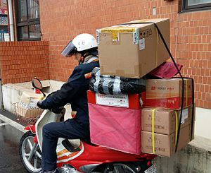 Koreapost delivery motorcycle package delivery .jpg