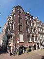 Korte Prinsengracht hoek Vinkenstraat.JPG