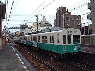 Kotoden Nagao Line railway line in Kagawa prefecture, Japan