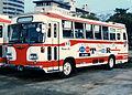 Kotoden bus FUSO MK115H.jpg