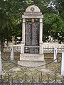 Kourim CZ WWI and WWII memorial 124.jpg