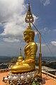 Krabi - Wat Tham Suea - 0100.jpg