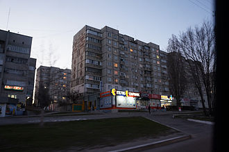 Kremenchuk - Soviet apartment blocks in Kremenchuk