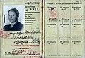 Krystyna Krahelska legitymacja studencka 1938.jpg