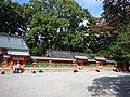 Kumano Kodo pilgrimage route Kumano Hayatama Taisha World heritage 熊野古道 熊野速玉大社03.JPG
