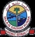 Kunak District Council Emblem.png