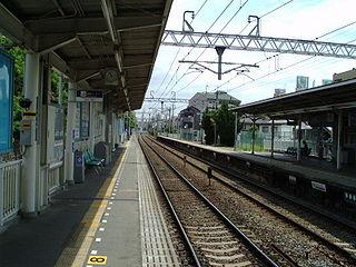 Kunijima Station Railway station in Osaka, Japan