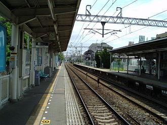 Kunijima Station - Tracks and side platforms