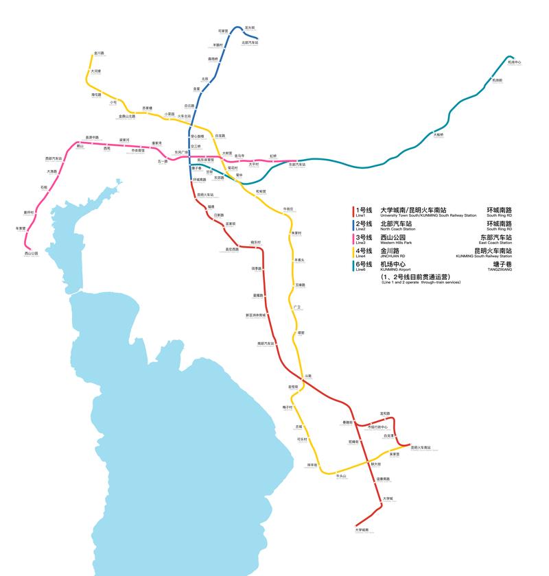 Kunming Metro - Wikipedia on hefei bus map, changchun bus map, wuhan bus map, haikou bus map, changzhou bus map, bangalore bus map, osaka bus map, ho chi minh city bus map, foshan bus map, nanchang bus map, fukuoka bus map, chongqing bus map, yichang bus map, harbin bus map, shenzhen bus map, ningbo bus map, shenyang bus map, lanzhou bus map, lijiang bus map, ipoh bus map,
