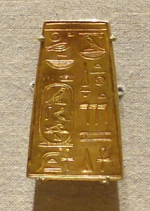 Napata - Napatan necklace spacer made of gold (6th century BC).  It is inscribed with Egyptian hieroglyphs.