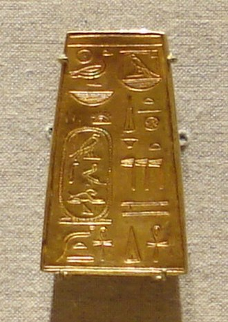 Napata - Napatan necklace spacer made of gold, 6th century BC. It is inscribed with Egyptian hieroglyphs.