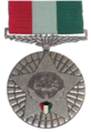 Kuwait Liberation Medal (Fourth Class), obverse.png