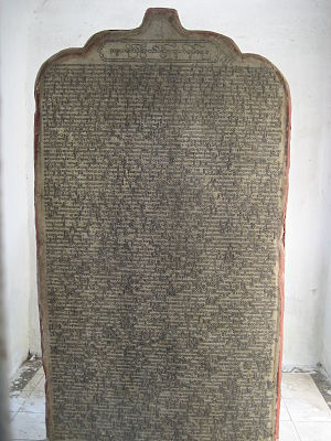 Buddhist texts - Stone inscriptions of the World's largest book at Kuthodaw, Myanmar