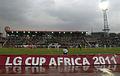 LG Cup Africa 2011 Kenya vs Sudan (2).jpg