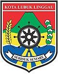 arti lambang,lambang Kota ,logo Kota,gambar lambang, arti lambang Kota Lubuklinggau,logo-logo, logos,membuat logo,daftar Kota, Kota Lubuklinggau