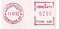 Laos stamp type 1.jpg