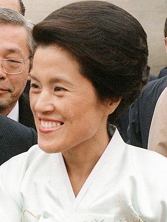 First Lady of South Korea - Image: Lee Soon Ja 01