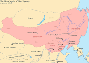 Administrative divisions of the Liao dynasty - Five circuits of Liao