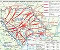 Liberation of Odessa region and Pridnestrovie.jpg
