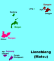 Lienchiangadm.PNG
