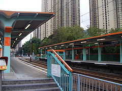 Light Rail Shek Pai Stop Platform.JPG