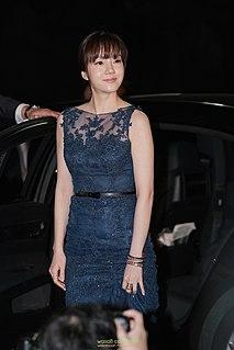 Im Soo-jung South Korean actress