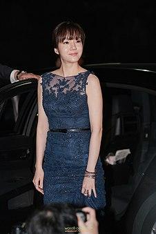 Lim Su-jeong (2013)