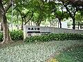 Lin Sen Park title.jpg