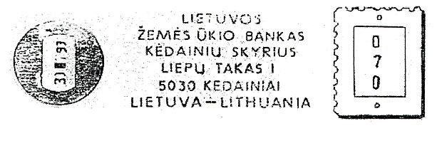 Lithuania stamp type CD4.jpg